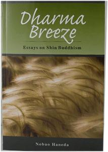 Dharma Breeze: Essays on Shin Buddhism by Nobuo Haneda